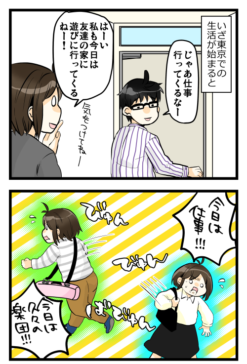 blog190317_3