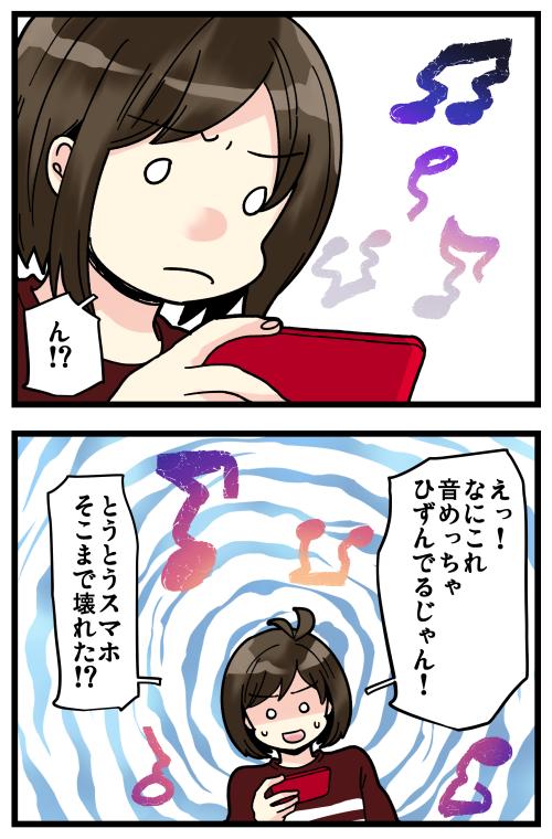 blog201019_3