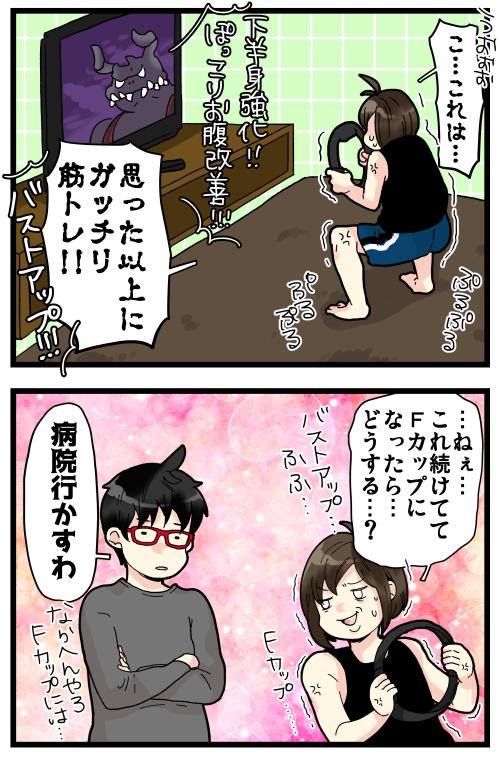 blog191118_4