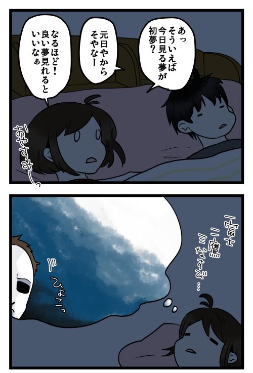 blog190105_3