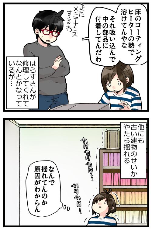 blog200220_2