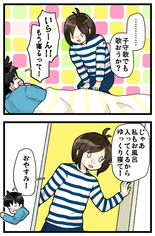 blog191116_3