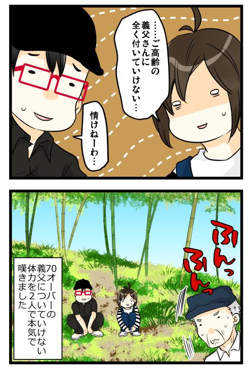 blog180424_4