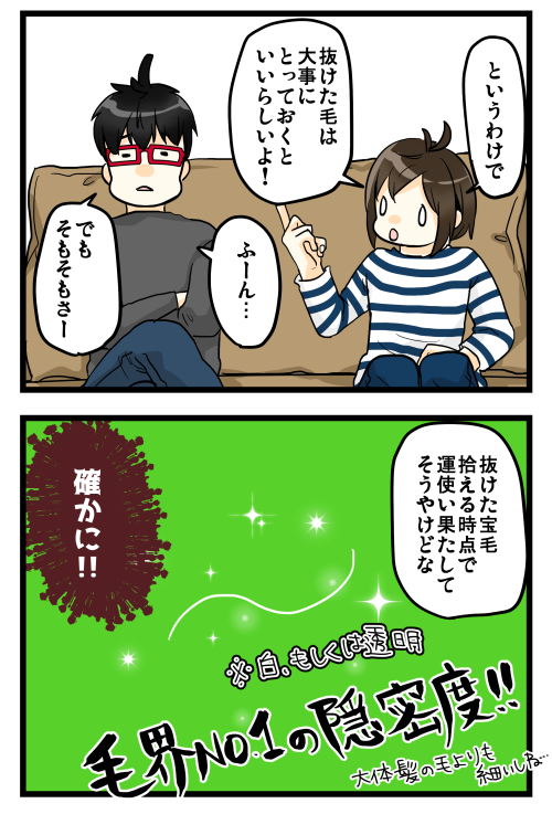 blog181130_4