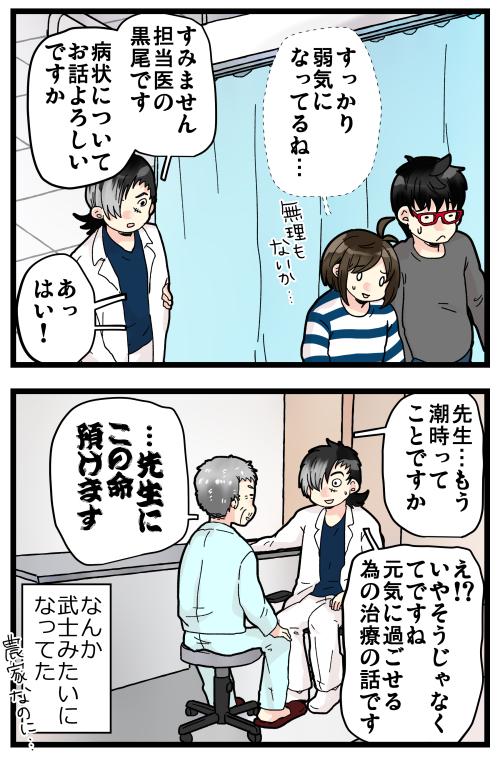 blog200123_2
