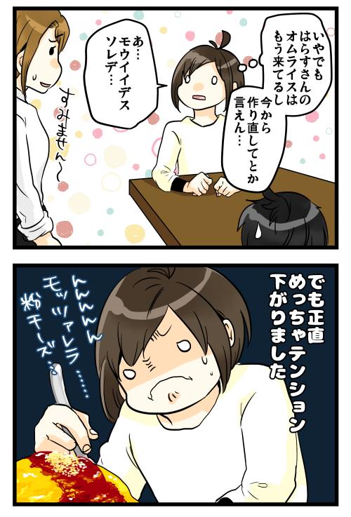 blog180515_4