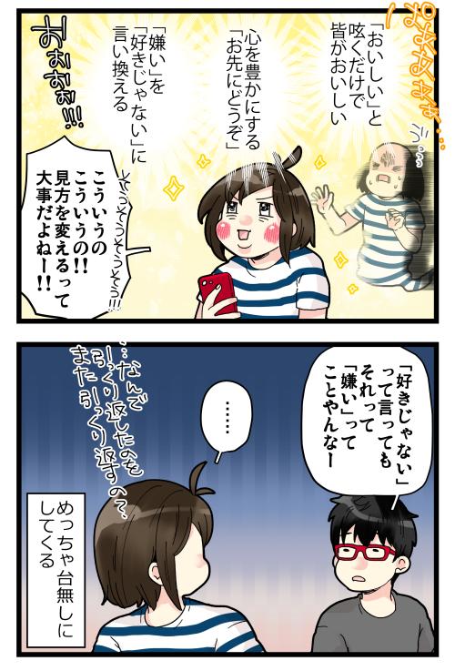 blog191104_4