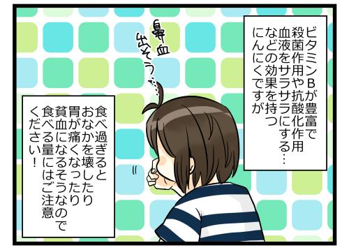blog180920_4
