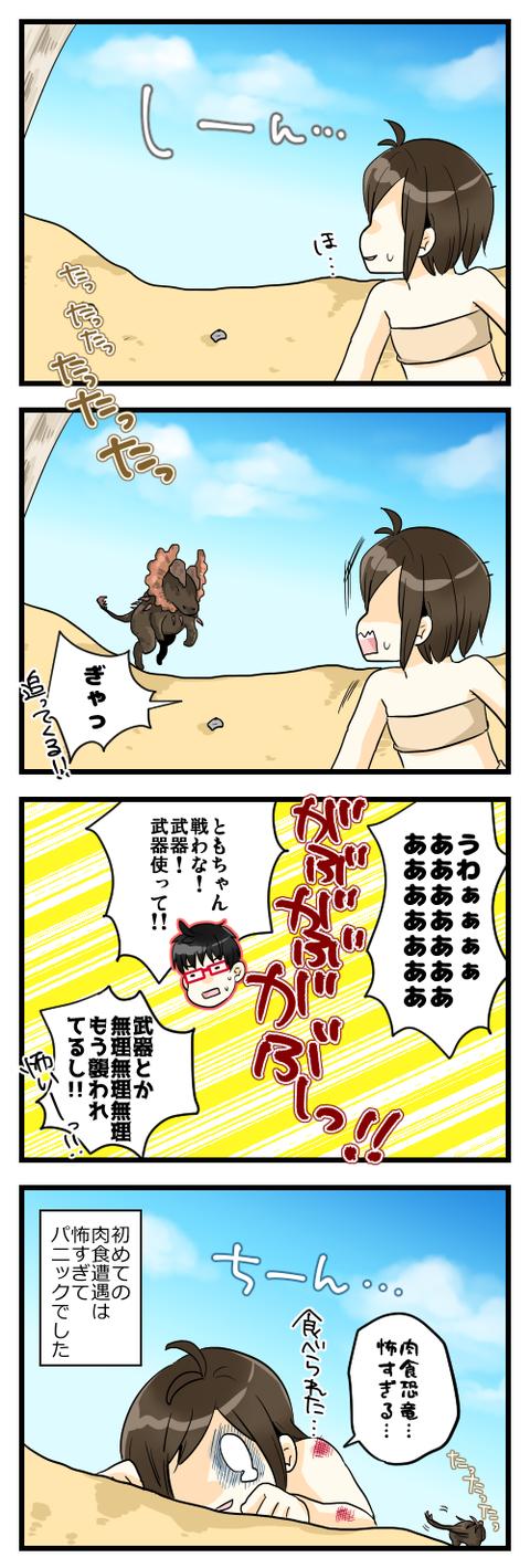 blog180117_3