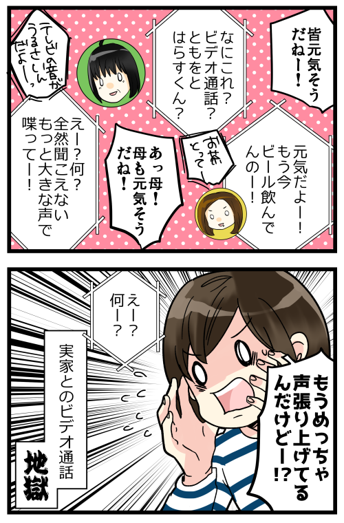 blog200420_4