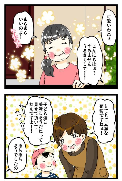 blog180209_3