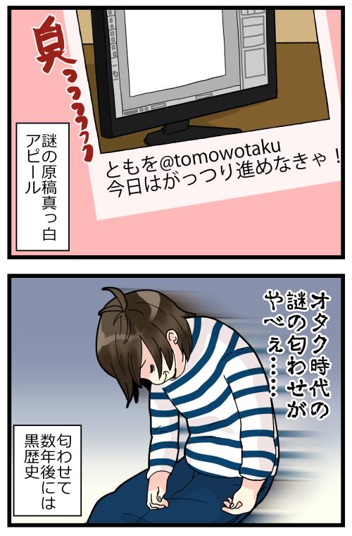 blog191122_4