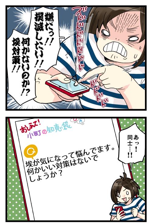 blog191106_3
