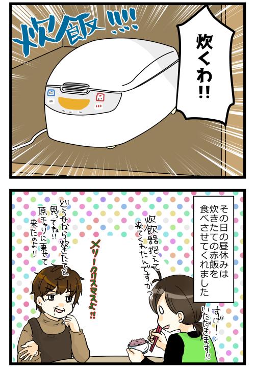 blog181214_4