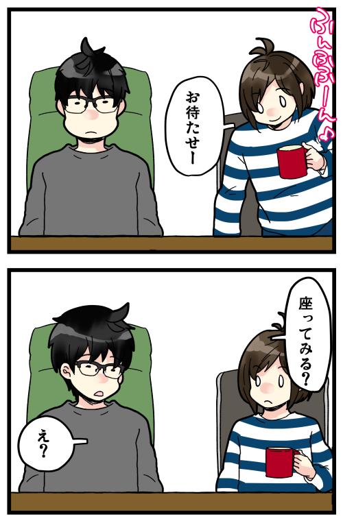 blog200428_3