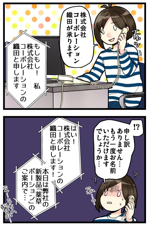 blog200301_2