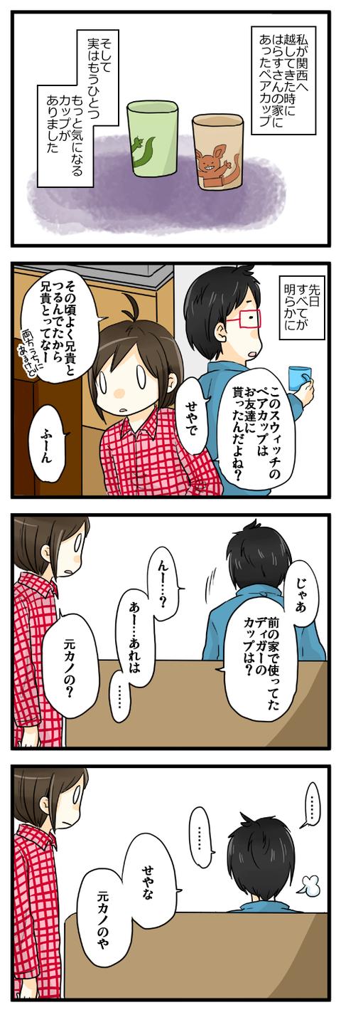 blog049