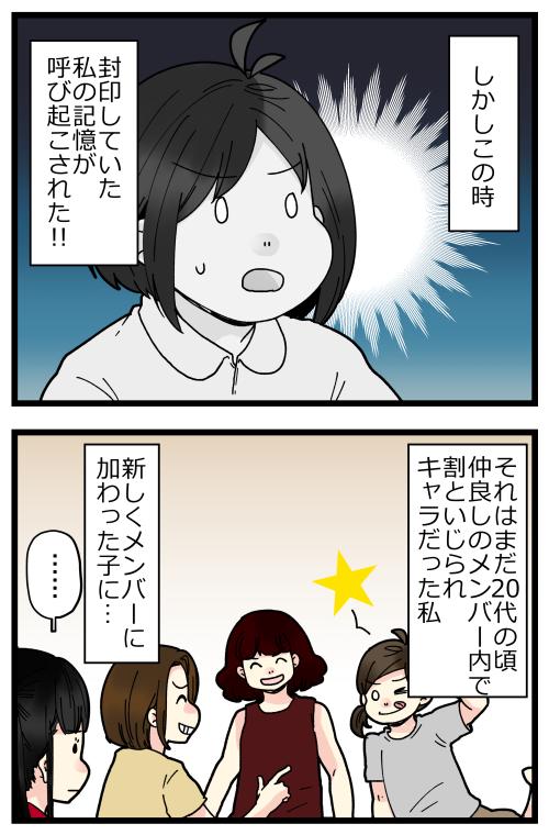 blog211010_3