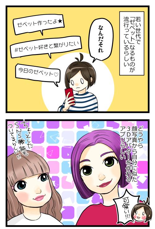 blog190127