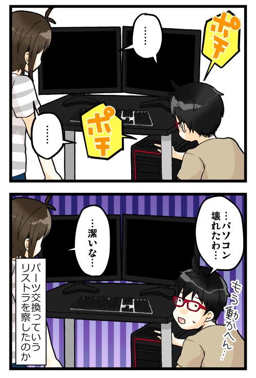 blog190717_4