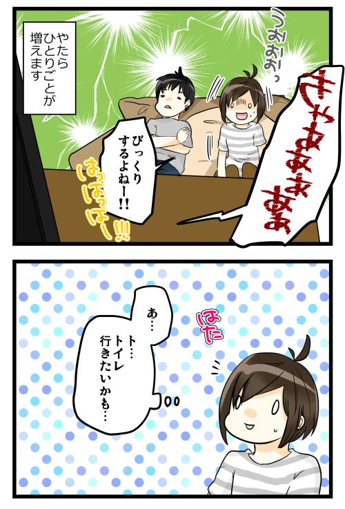 blog181017_2