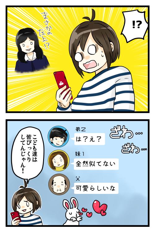 blog190111_3