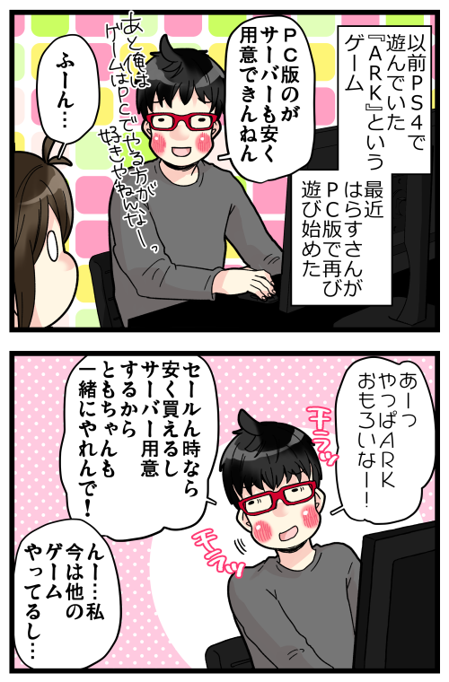 blog200127