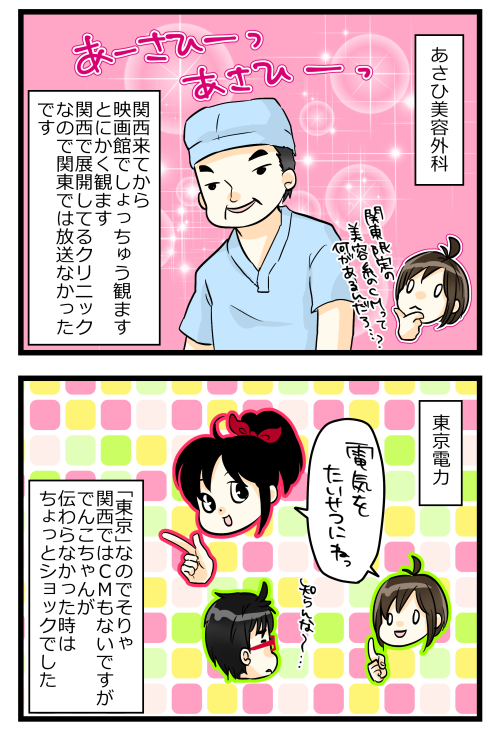 blog180618_2