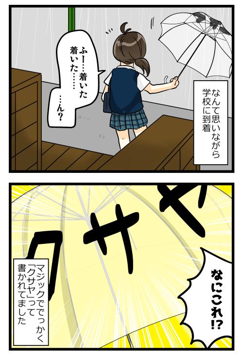 blog180611_2