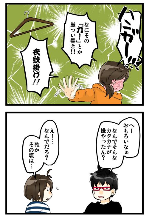 blog190131_2