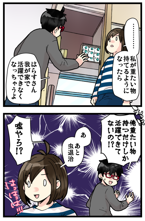 blog200109_2