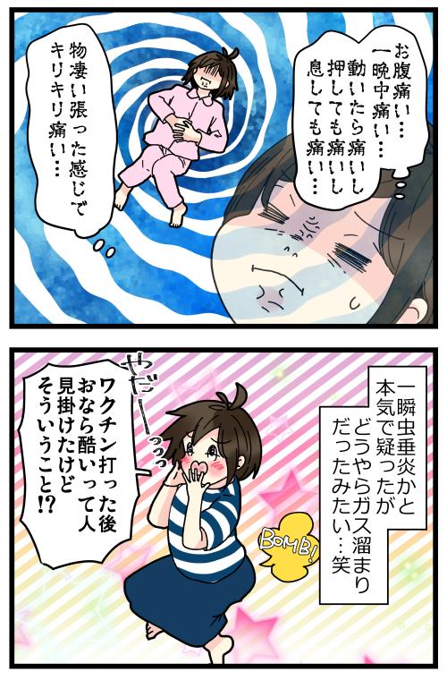 blog211012_4