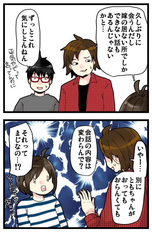 blog191209_3