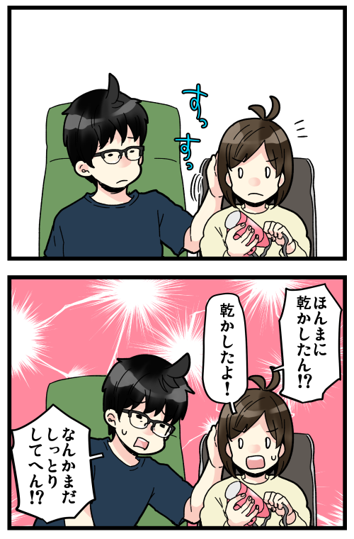 blog200508_2