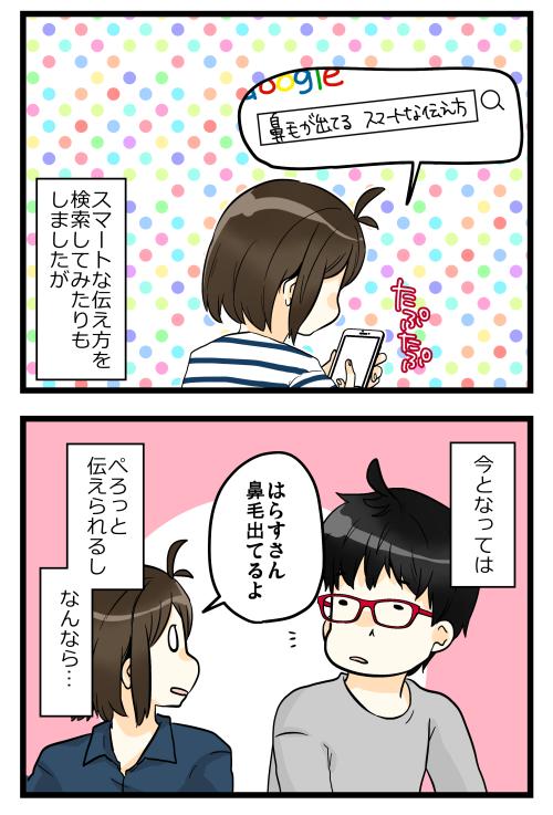 blog181128_2