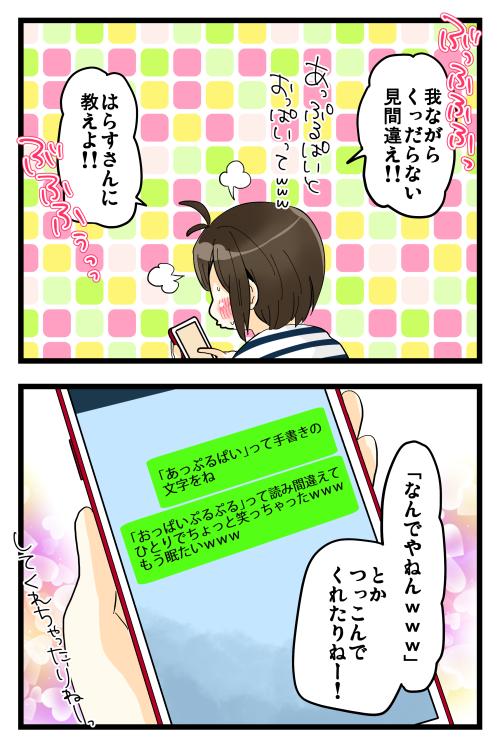 blog190403_3