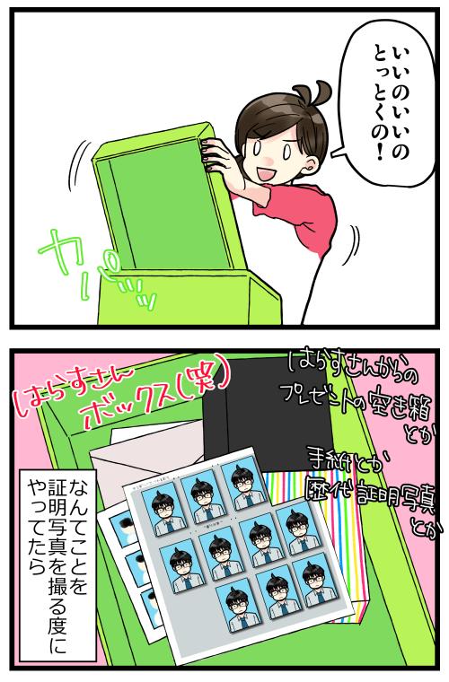 blog200514_2
