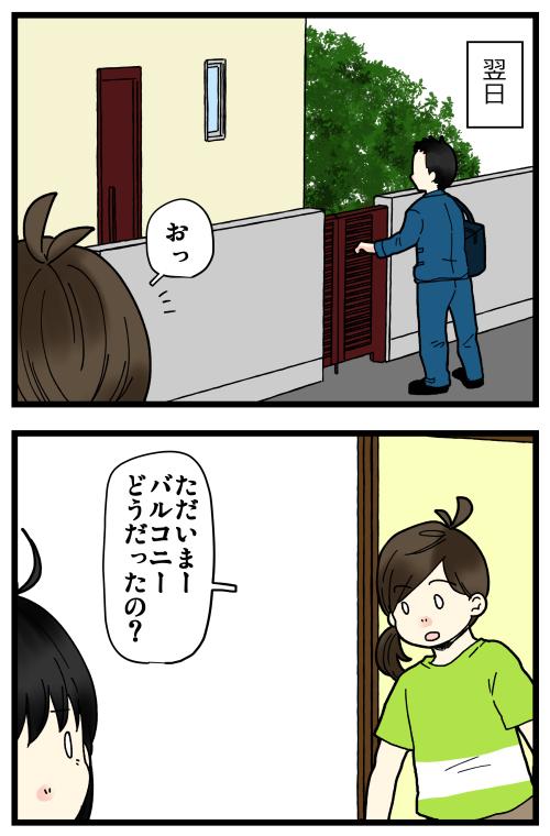 blog210724_3