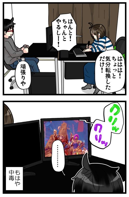 blog191225_4