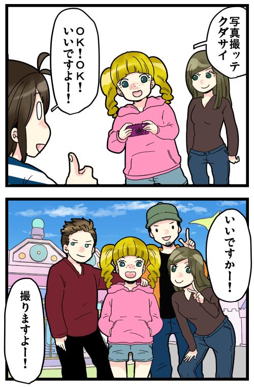 blog200313_2