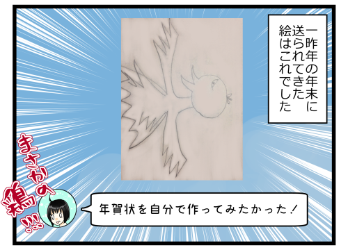blog181009_4