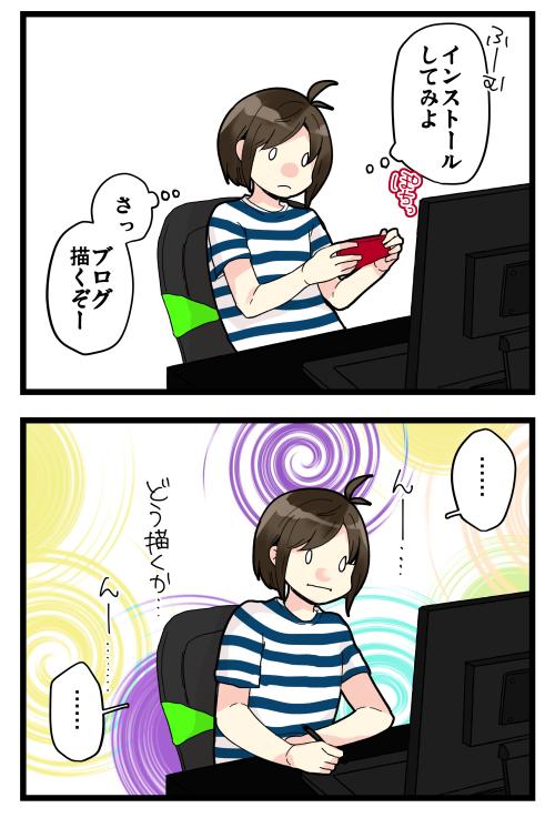 blog190930_2