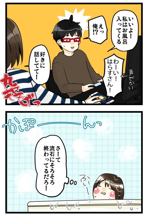 blog190311_2