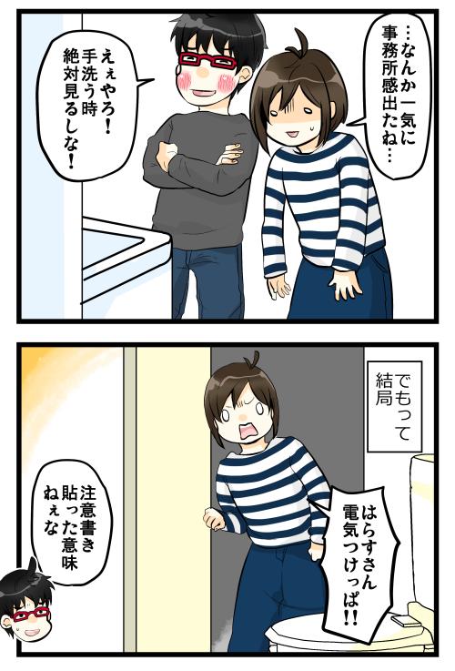 blog190320_4