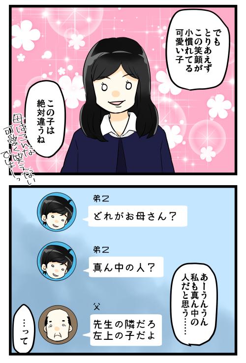 blog190111_2