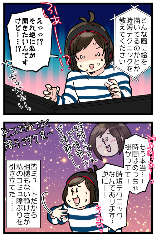 blog200504_4