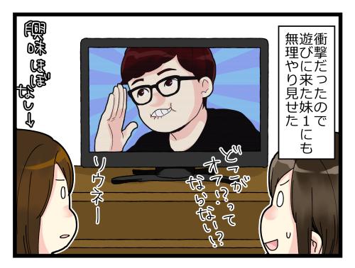 blog191021_3