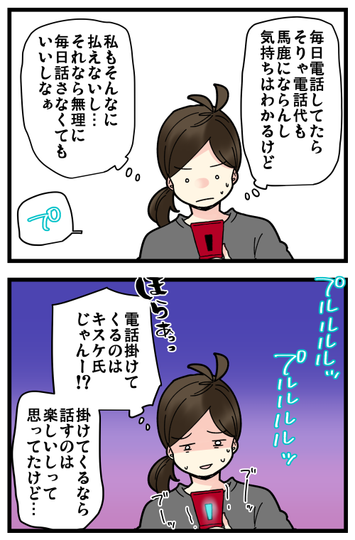 blog210228_3