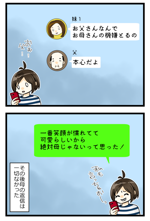 blog190111_4