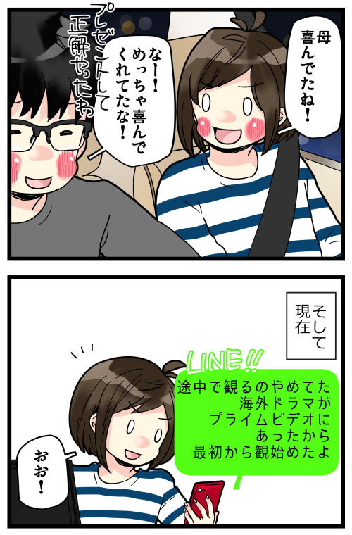 blog200603_3
